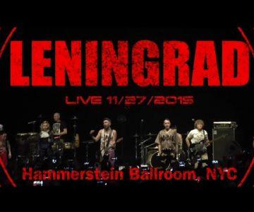 Ленинград – Leningrad @ Hammerstein Ballroom, NYC