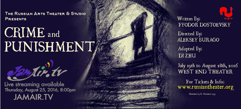 """""""Crime and Punishment"""" – Theatrical Performance"""