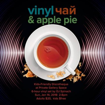 Vinyl, Теа and Apple pie – Kids Friendly Discotheque