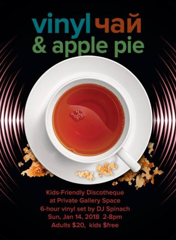 Vinyl, Теа and Apple pie – Kids Friendly Discotheque