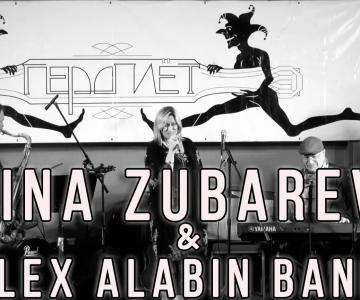 Irina Zubareva & Alex Alabin Band @ Kingston, NY 02.03.2018