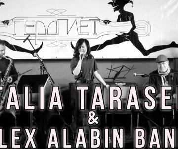Natalia Tarasenko & Alex Alabin Band @ Kingston, NY 02.03.2018