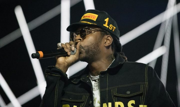 Hear 2 Chainz's Surprise New EP 'The Play Don't Care Who Makes It'