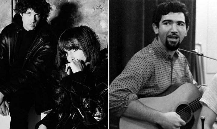 10 New Albums to Stream Now: Beach House, Jerry Garcia and More Editors' Picks