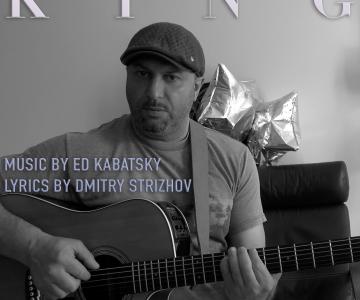 King – Король (2021) unplugged